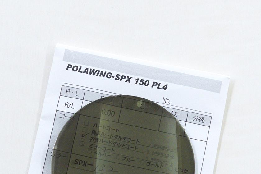Polawing SPX : ハンターグリーン 《ポラウィングSPX》