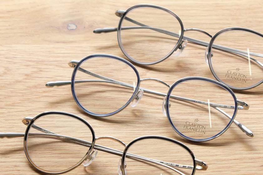 岐阜県郡上市メガネ眼鏡めがね補聴器_ののむら眼鏡店