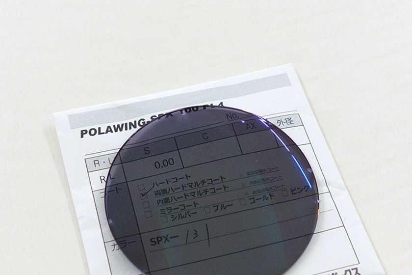 PolawingSPX  : ナチュラルグレイ