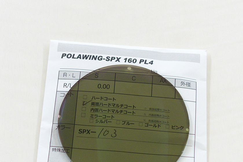 PolawingSPX  : シューターグリーン 《ポラウィングSPX》