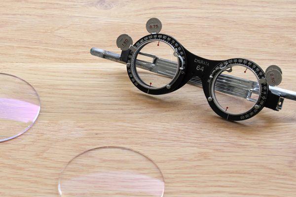 ののむら眼鏡店|岐阜県郡上市
